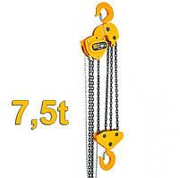 Таль ручна ланцюгова CB-B CB-B-7500 (7,5 тн)