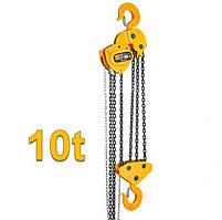 Таль ручна ланцюгова CB-B CB-B-10000 (10 тн)