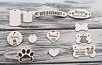 Адресник медальон для собак, жетон с гравировкой - кулон косточка