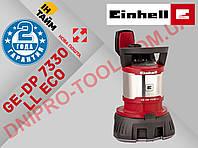 Дренажный насос Einhell GE-DP 7330 LL ECO