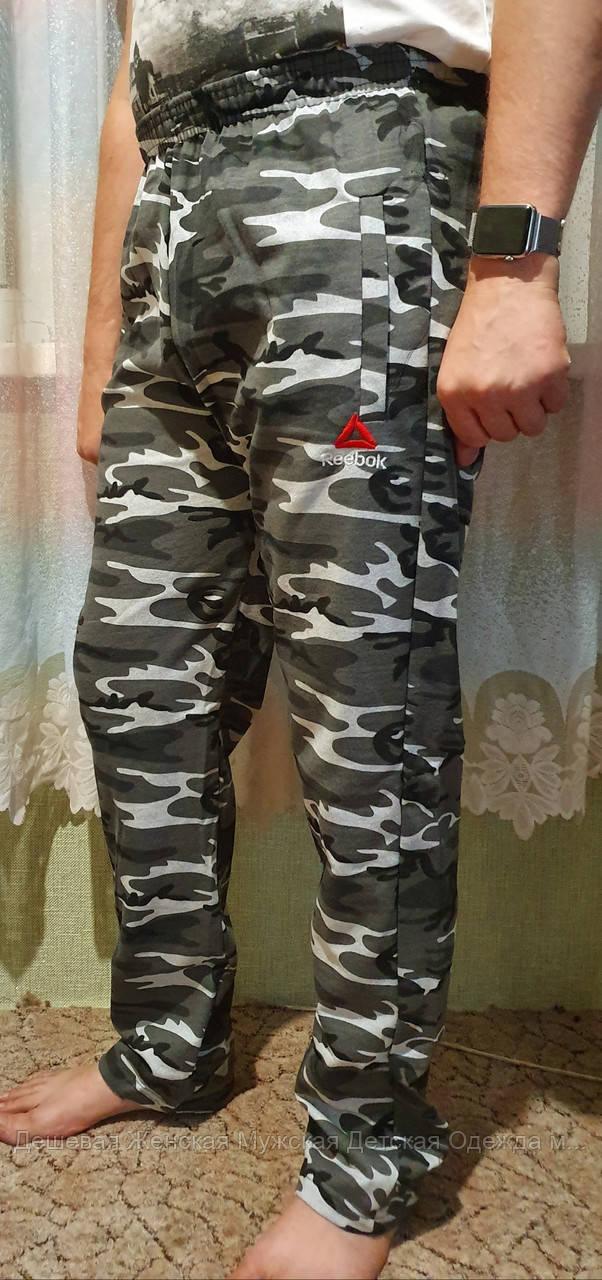 Мужские штаны трикотаж модные знак Вышивка