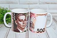 Чашка 500 гривен, фото 1