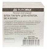 Блок бумаги для заметок Jobmax 90х90х70 мм, белый, не склеенный, фото 2