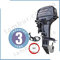 Лодочный мотор Parsun T40J FWS  (40 л.с. короткий дейдвуд, стартер, д/у, цифровое зажигание), фото 1