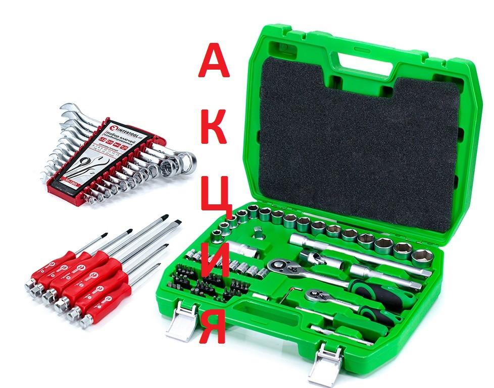 Набор инструментов 72 ед.Intertool ET-6072SP + набор ключей 12 ед.HT-1203 +Набор ударных отверток 6 шт HT-0403