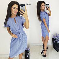 Платье женское лето 20 (L (46-48) XL(48-50) XXL(50-52) (цвет тонкая полоска) СП