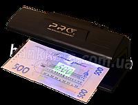 PRO 7 LED Детектор валют