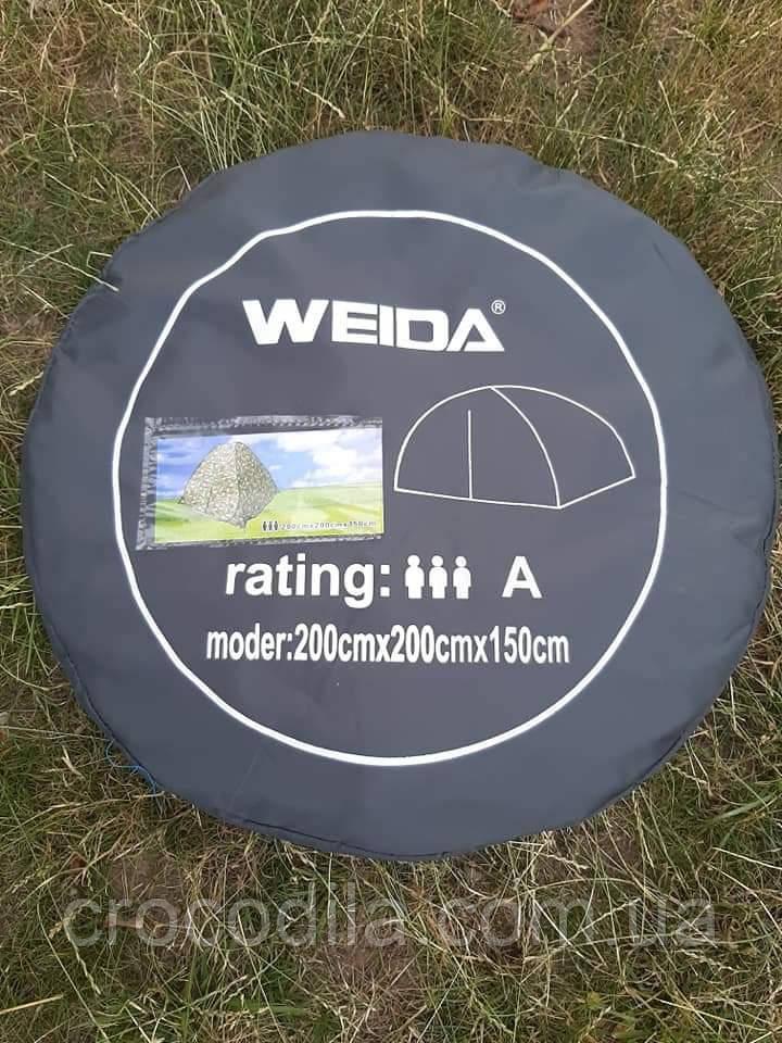 Палатка автомат Kaida (Weida) 2.0x2.0 камуфляжная автоматическая