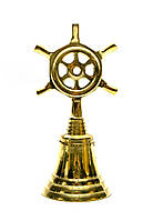 Колокольчик со штурвалом бронзовый  (12,5х6х5 см)