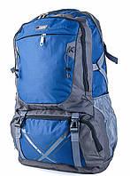 Туристический рюкзак 8245 navyрюкзаки для похода, фото 1