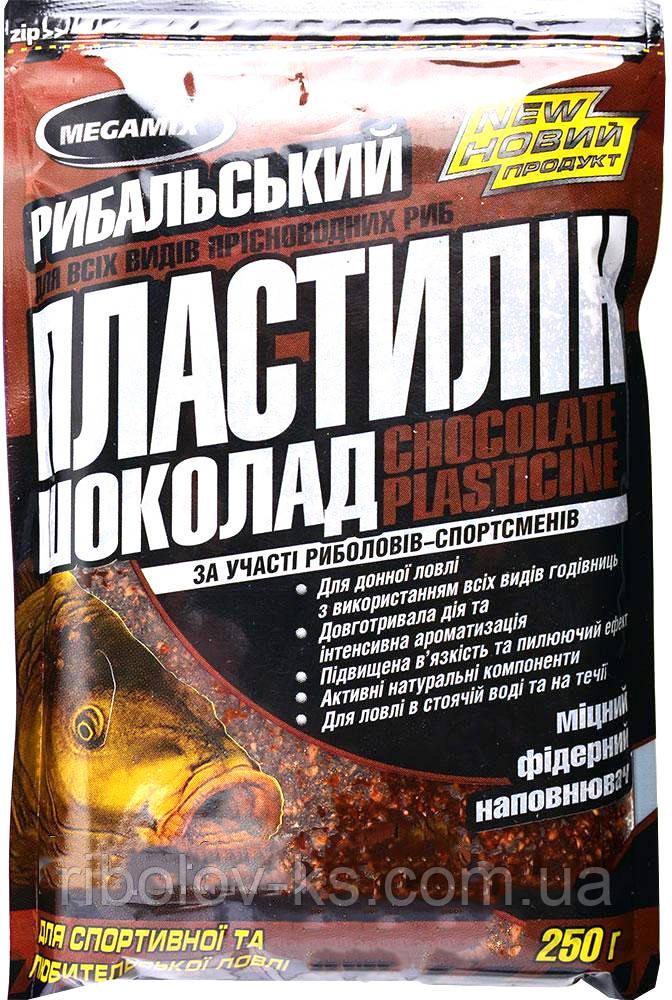 Рыболовный пластилин «Megamix» Шоколад 0,25кг