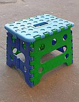 Стул - табурет раскладной пластмассовый  маленький, фото 1