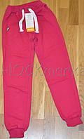 Спортивные штаны для девочки с начесом р.140