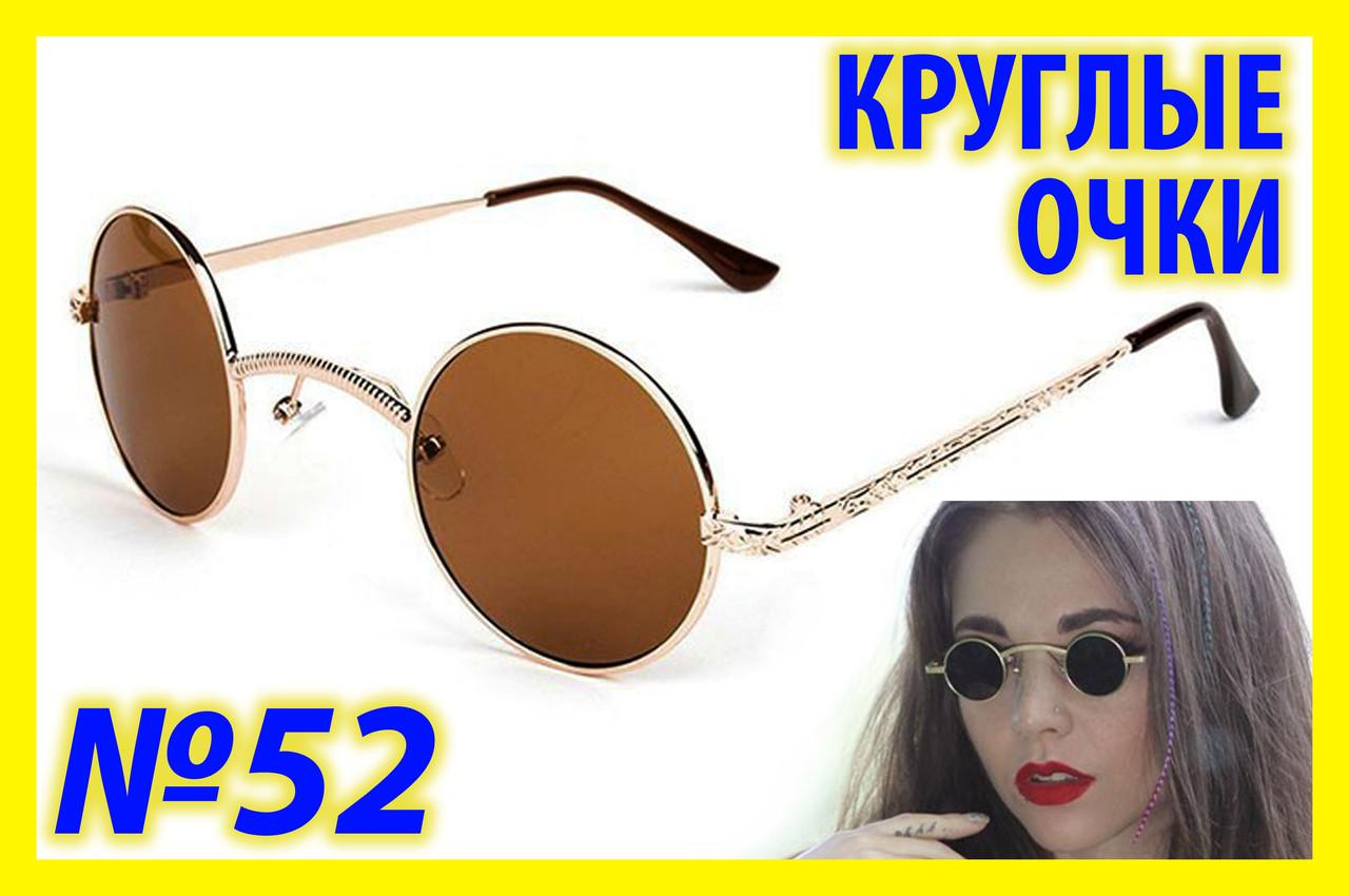 Очки круглые 52 классика коричневые в золотой оправе 46мм кроты тишейды стиль Поттер Леннон Лепс