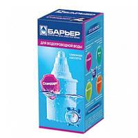 Картридж Барьер 4 водопроводная вода
