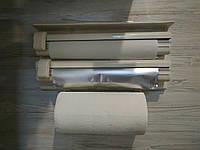 Кухонный диспенсер для бумажных полотенец,фольги и пленки (Корея)