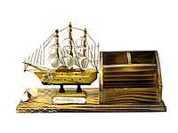 Парусник деревянный с подставкой под ручки и визитки  (25,5х8х13,5 см)