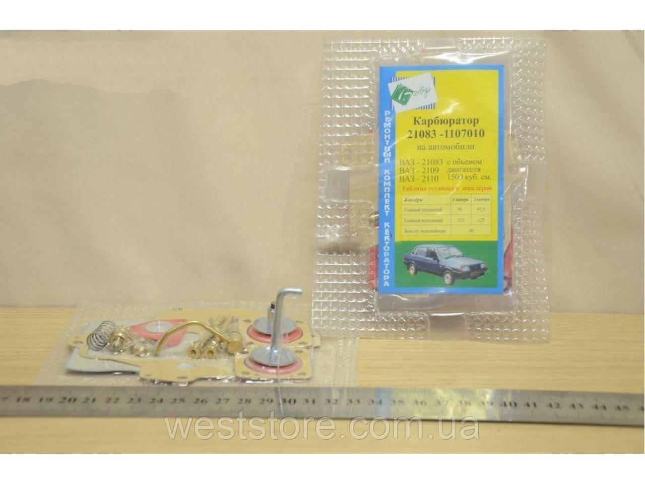 Ремкомплект карбюратора на ВАЗ 2108,2109 (21083),(1500) 1.5 солекс Solex