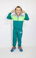 Спортивный  трикотажный демисезонный   детский костюм (Украина) для мальчика   , 98-104-110-116 рост