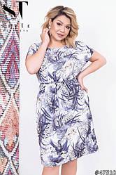 Летнее свободное платье в красивый принт с тонким пояском, батал большие размеры
