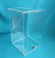 Ящик для голосований 72л 800х300х300 мм