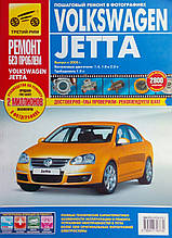 VOLKSWAGEN JETTA   Модели с 2010 года  РЕМОНТ БЕЗ ПРОБЛЕМ  Пошаговый ремонт в цветных фотографиях