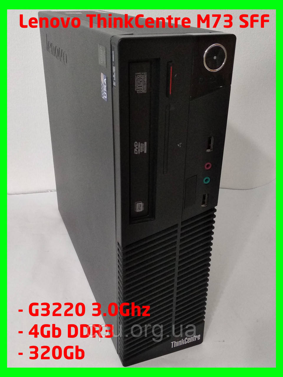 ПК Lenovo M73 SFF- G3220 2 ядра + 4GB DDR3 + 320gb