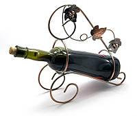 "Подставка для бутылки ""Виноградная лоза"" металл (26х29х9  см)"