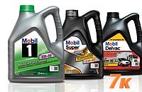 Автомобильное моторное масло Mobil (Мобил) купить в Сумах