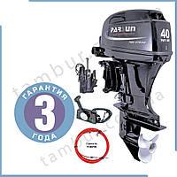 Лодочный мотор Parsun T40FWL-Т  (40 л.с. длинный дейдвуд,  стартер, д/у, эндуро, трим)