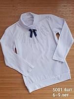 Водолазка школьная  на девочек  р.6-9 лет  купить оптом школьную форму