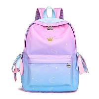 Школьный рюкзак для девочки градиент