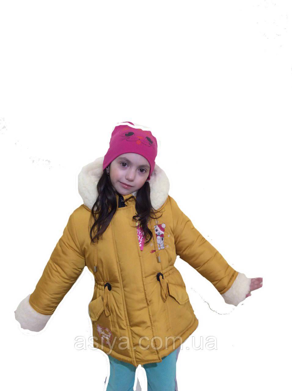 """Модная детская зимняя парка """"Тедди"""" для девочек горчичного цвета"""