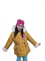 """Модна дитяча зимова парку """"Тедді"""" для дівчаток гірчичного кольору"""