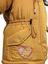 """Модна дитяча зимова парку """"Тедді"""" для дівчаток гірчичного кольору, фото 3"""
