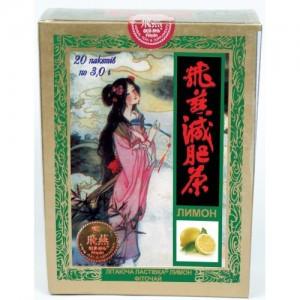 Чай Летящая ласточка для похудения, пак.3г N20 лимон