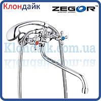 Смеситель для ванны длинный Zegor LML7 WSL605