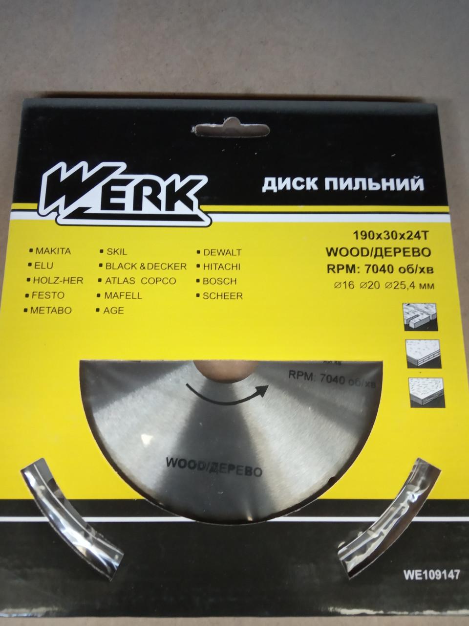Диск пильный Werk 190x30 24 зуб.