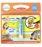 Водная раскраска ОРИГИНАЛ Magic water drawing BOOK многоразовая
