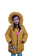 """Зимовий тепле пальто для дівчинки """"Модниця"""" жовтого кольору від asiya.com.ua"""