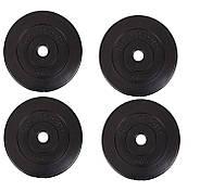 Диски (Блины) для Штанги Гантелей 4х5кг, фото 2