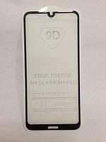 Защитное стекло Huawei Y7 2019 Black