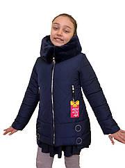 """Зимовий підліткове пальто для дівчинки """"Ромб"""" синього кольору від asiya.com.ua"""