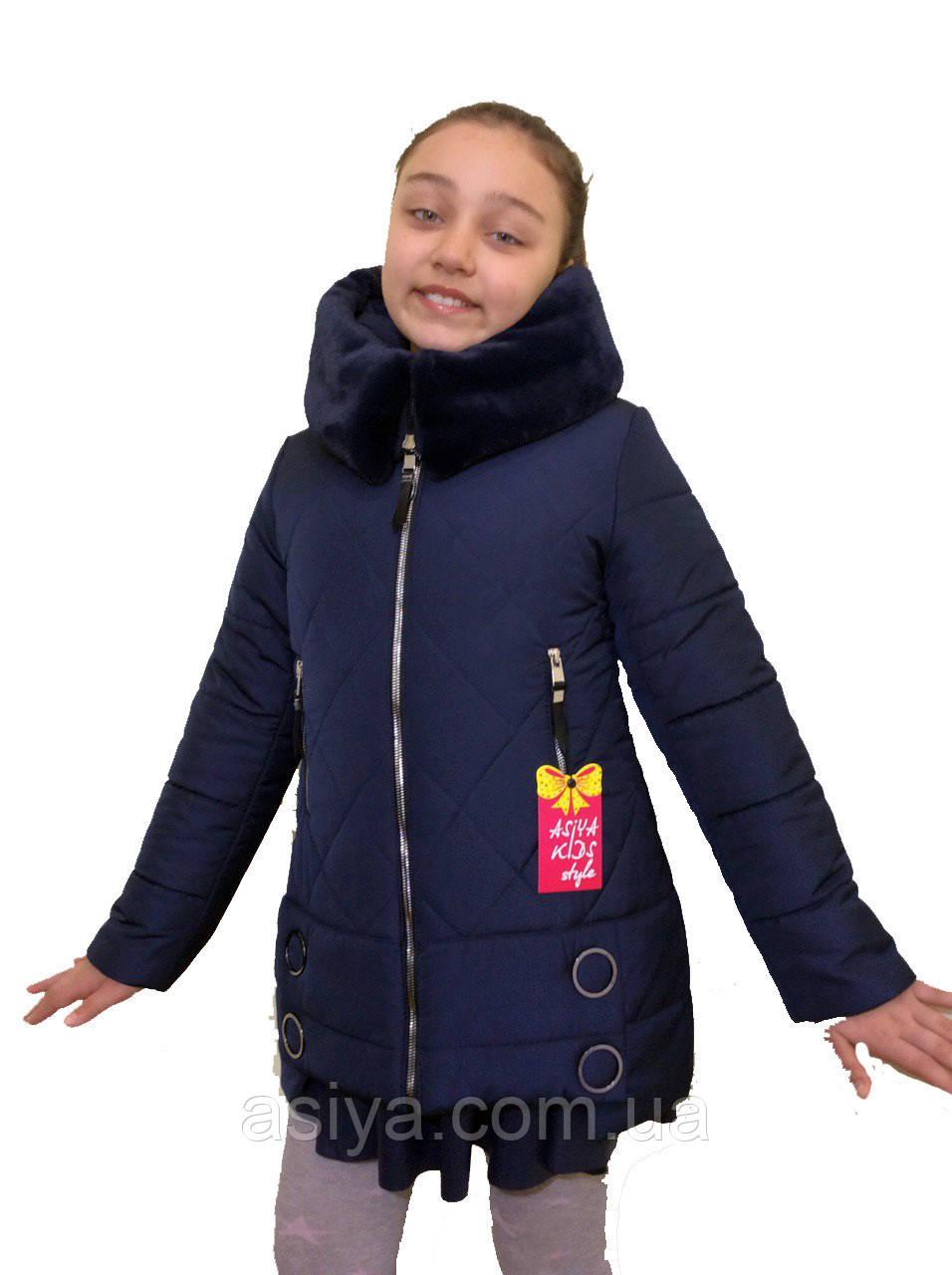 """Зимнее подростковое пальто для девочки """"Ромб"""" синего цвета от asiya.com.ua"""