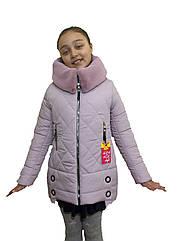 """Зимнее подростковое пальто для девочки """"Ромб"""" цвета пудры от asiya.com.ua"""