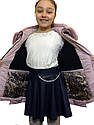 """Зимнее подростковое пальто для девочки """"Ромб"""" красного цвета от asiya.com.ua, фото 5"""