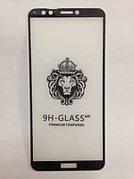 Защитное стекло Huawei Honor Y7 Black