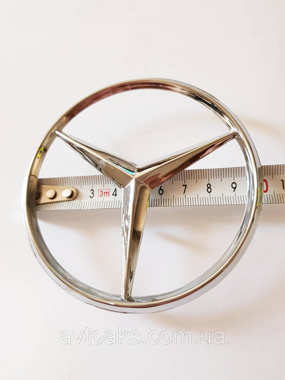 Эмблема Mercedes Vito100 мм, металл, задняя