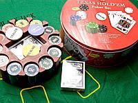 Покерный набор (2 колоды карт +240 фишек+сукно) (240T)(d-25. h -8,5 см)