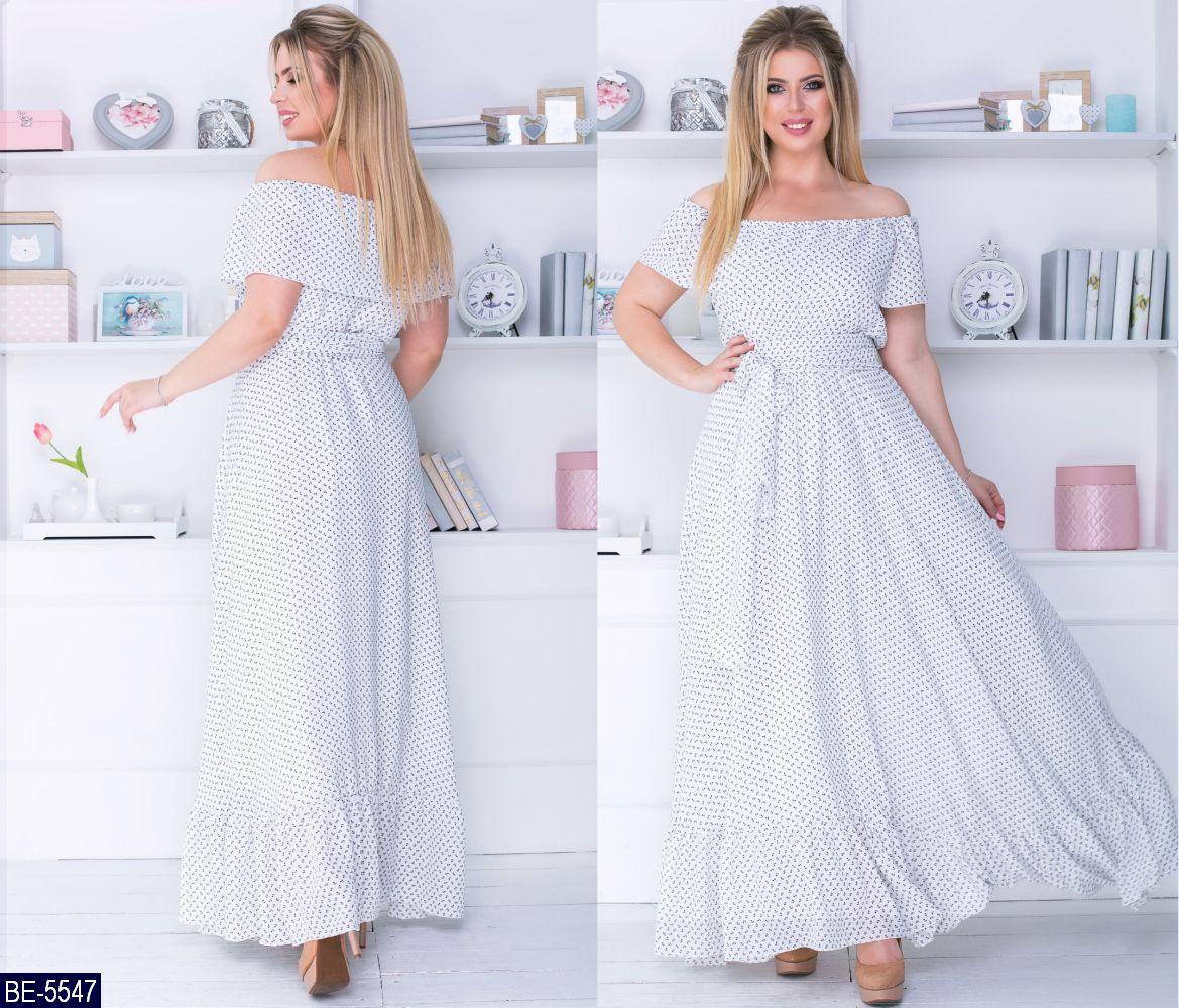 Платье BE-5547